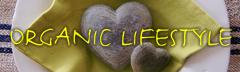 ORGANIC LIFESTYLE Cote de Cassis ブロク